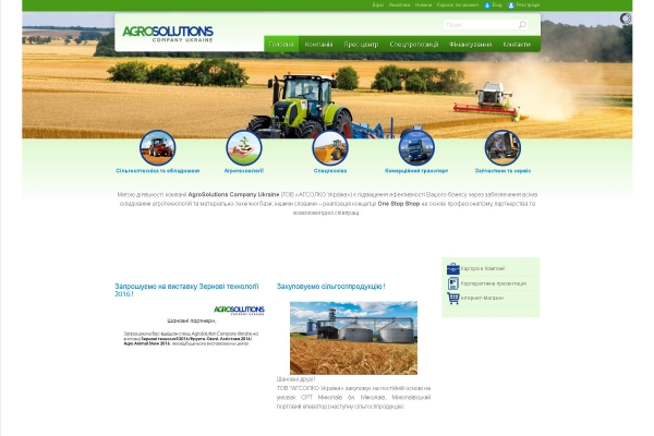 AgroSolutions Company